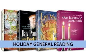 Holiday General Reading