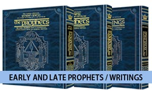 Early and Late Prophets / Writings