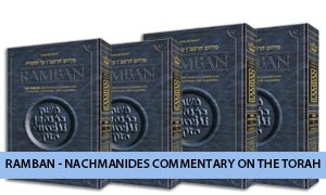Ramban - Nachmanides Commentary on the Torah