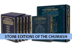 Stone Editions of the Chumash