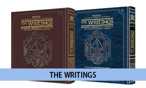 The Writings