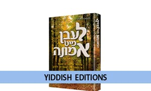 Yiddish Editions